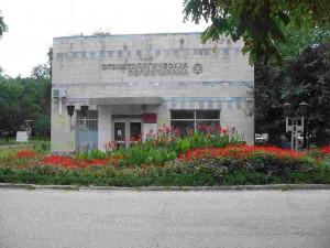 Георгиевская стоматологическая поликлиника