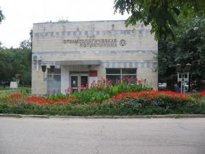 ГАУЗ СК «Георгиевская стоматологическая поликлиника»